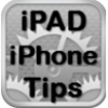 Thumbnail image for What to Do With a New iPAD – A Parent's Guide