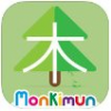Thumbnail image for Fun App Helping Kids Learn Chinese Characters