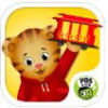 Thumbnail image for Daniel Tiger's Grr-ific Feelings: Fun App Teaching Kids About Feelings