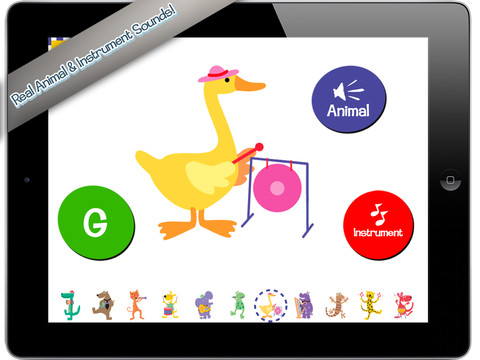 wee sing learn ABC app