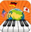 PianoSummerGameApp