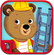 Bizzy Bear Builds a House