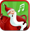Jolly Jingle - Christmas Carols for Kids