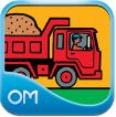 Trucks – Byron Barton Book App