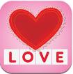 First Word Valentine