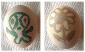 Draw on Egg Step 2