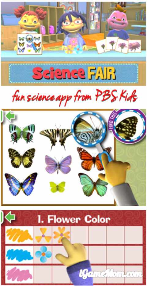 Sid Science Fair App from PBS Kids