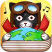 Learn Culture in the World via Music – Jazzy World Tour post image