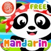 Kids Learn Mandarin Beginner