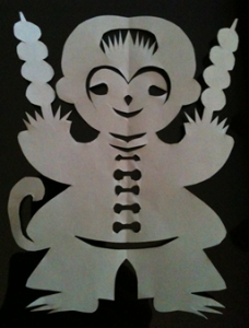 Monkey Paper Cut
