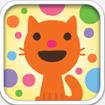 Free App: Sago Mini Sound Box post image