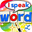 Word Wizard: talking movable alphabet and spelling test for kids