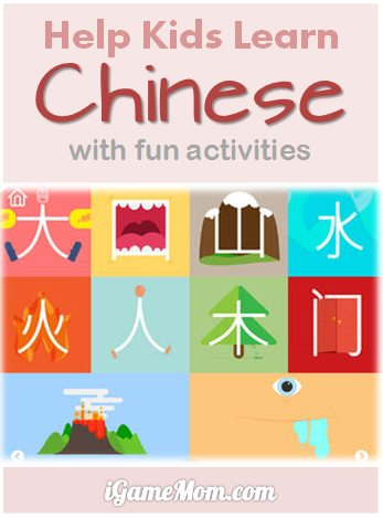 Learn Chinese with fun activities for kids