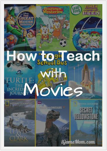 How to Teach with Movies