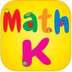 Fun Math App for Kindergarten Kids post image
