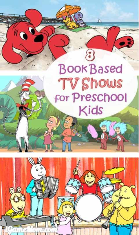 Book based educational TV shows for preschool kids
