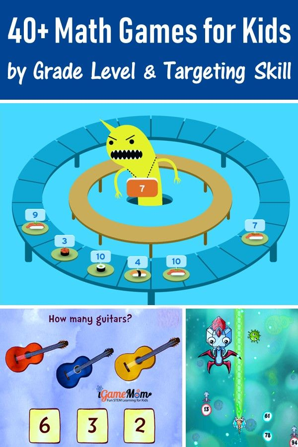 Math Games for Kids, grouped by grade and targeting skill, including math games for preschool, kindergarten, grade 1 to grade 12, with math facts drill, fraction, critical and logical thinking, word problems. Math Class, Homeschool, Math Club